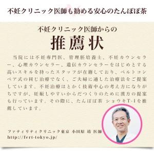 doctor_suisen_04_odawara